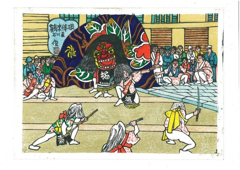 Kadowaki Shinichi -(Traditional Lion Dance in Ishikawa)