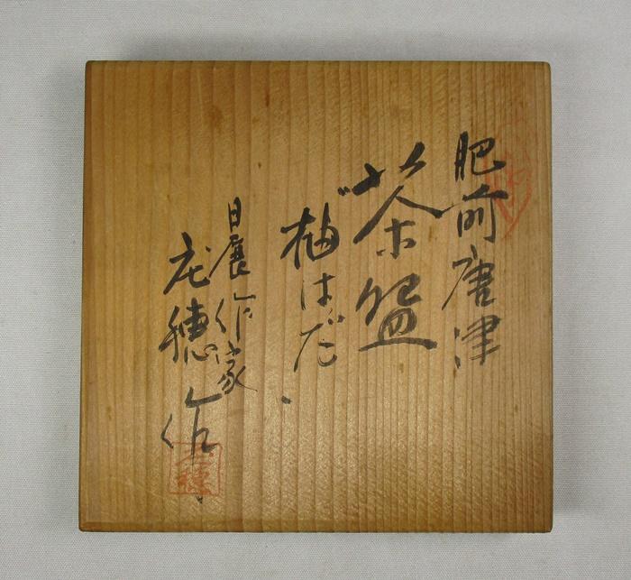 Tsunehiro j