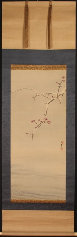 Yukawa Shodo (1868-1915) gd a