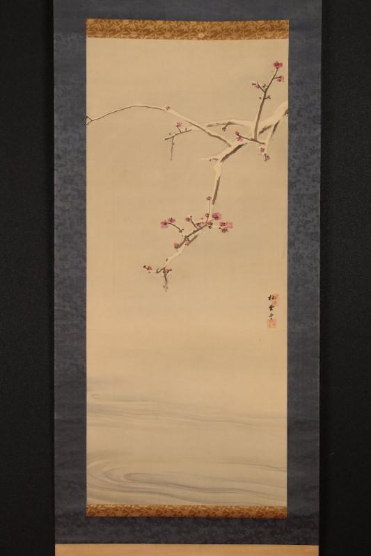 Yukawa Shodo (1868-1915) gd a2