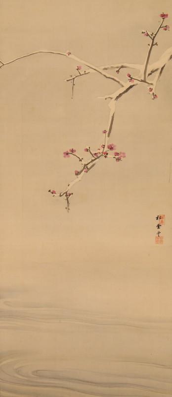 Yukawa Shodo (1868-1915) gd b