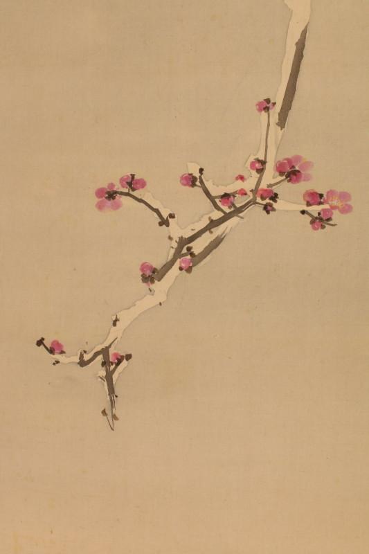 Yukawa Shodo (1868-1915) gd c