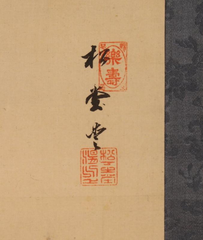 Yukawa Shodo (1868-1915) gd d