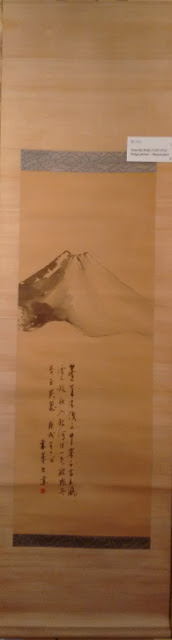 Yamaoka a