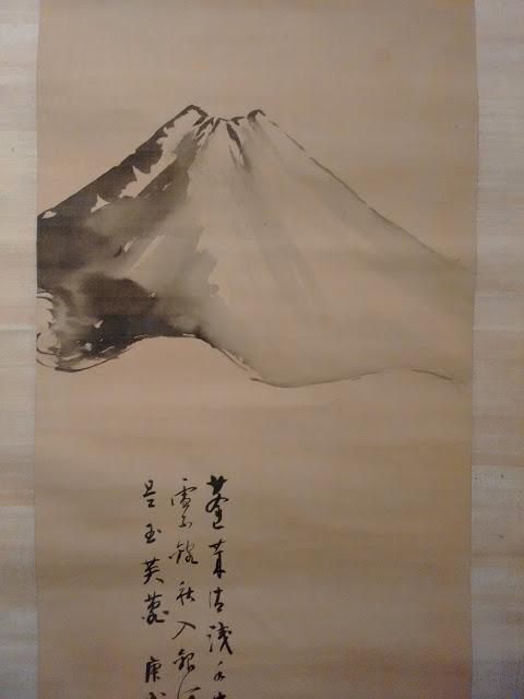 Yamaoka b