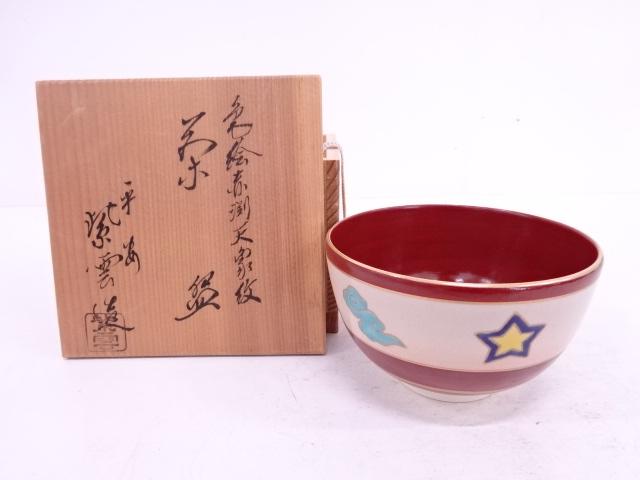 Hashimoto Shiun – kyo a