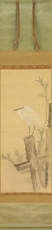 Araki Kanpo (1831~1915) a