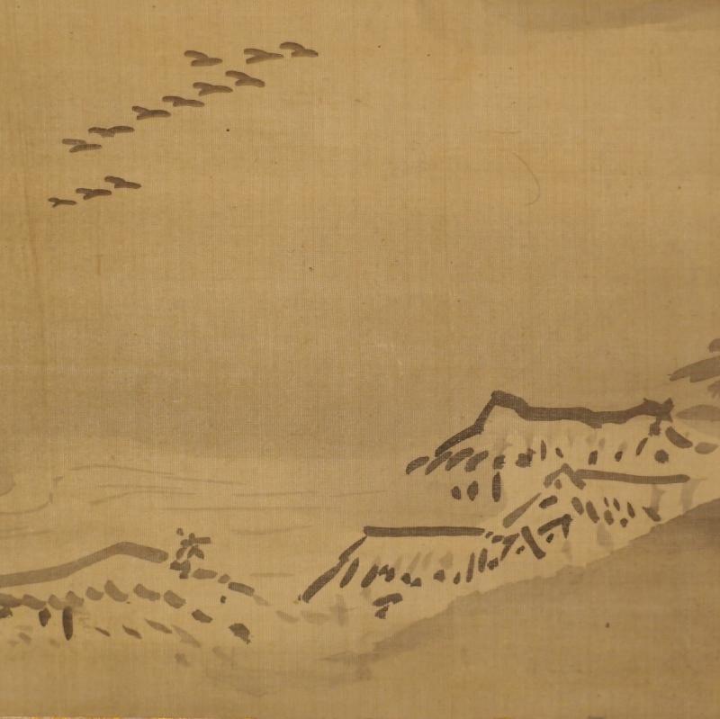 Kanō Chikanobu e