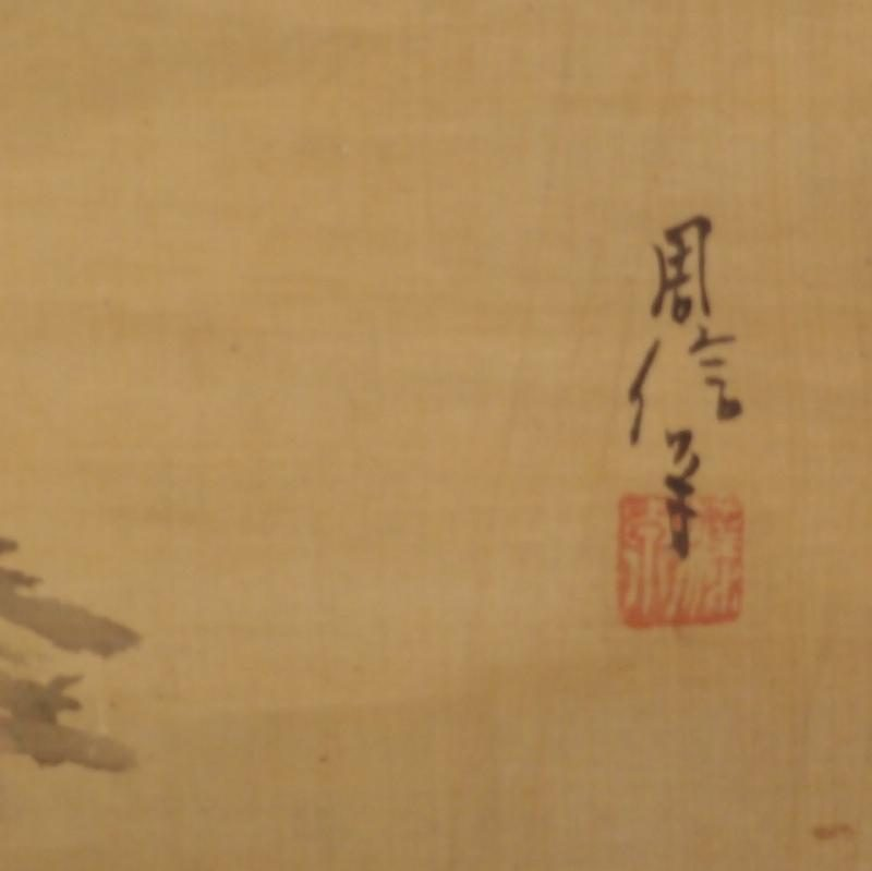 Kanō Chikanobu f