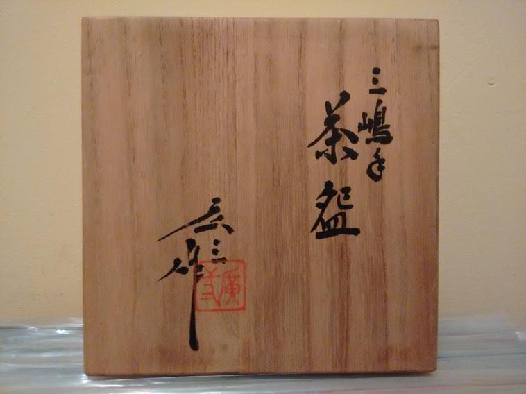 Ichikawa 5