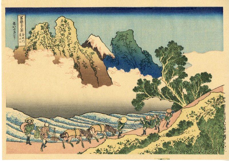 Minobu-gawa River – yuyudo