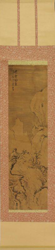 Hirai Kensai (1802~1856) a