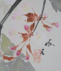 Iida Gyoshun b