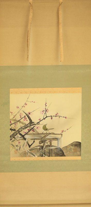 Iida Gyoshun showa 1a