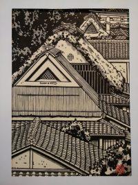Nishijima Katsuyuki - 西嶋勝之 (b. 1945)
