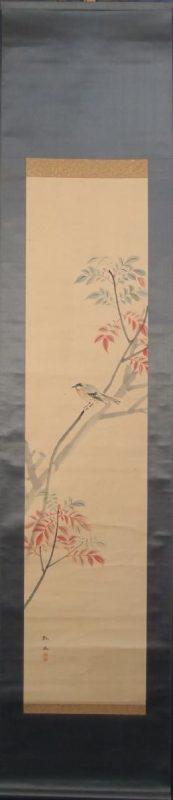 kubota tosui 久保田桃水 -1911 a