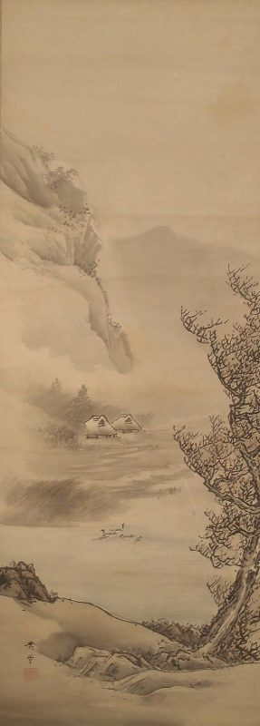watanabe kyodo 渡辺杏堂 1862-1931 b