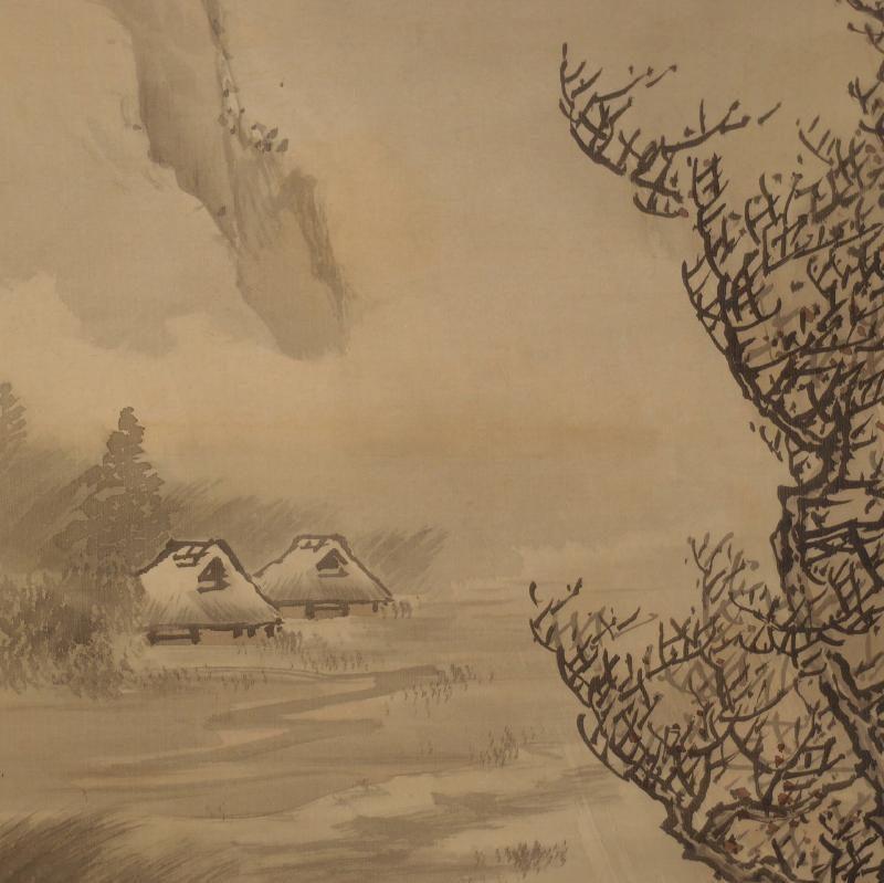watanabe kyodo 渡辺杏堂 1862-1931 d
