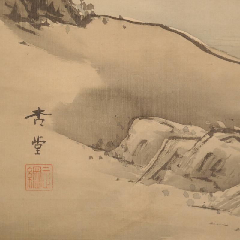 watanabe kyodo 渡辺杏堂 1862-1931 f
