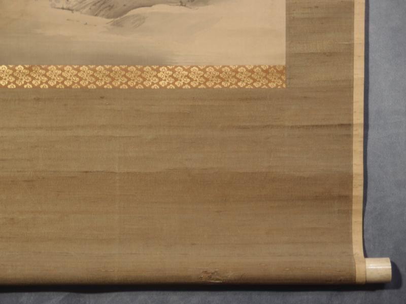 watanabe kyodo 渡辺杏堂 1862-1931 g