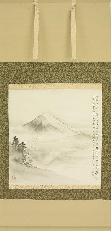 KOBAYASHI TOUN a