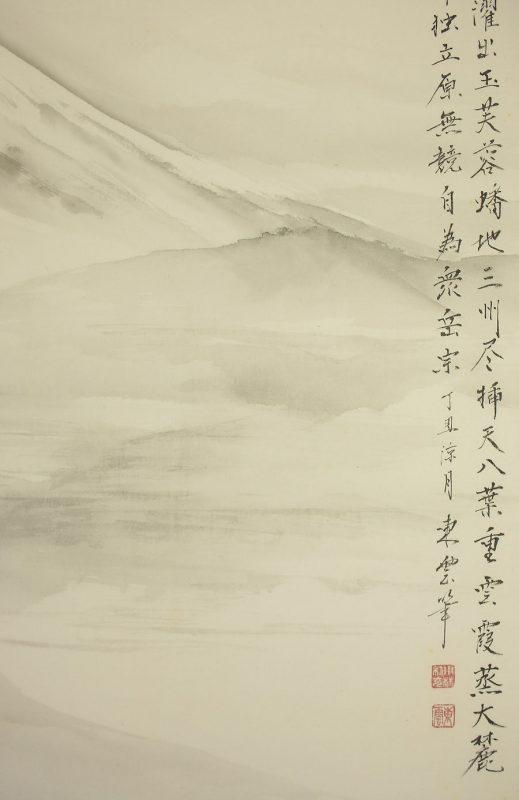 KOBAYASHI TOUN d