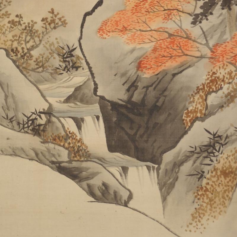 Maekawa Bunrei aki g