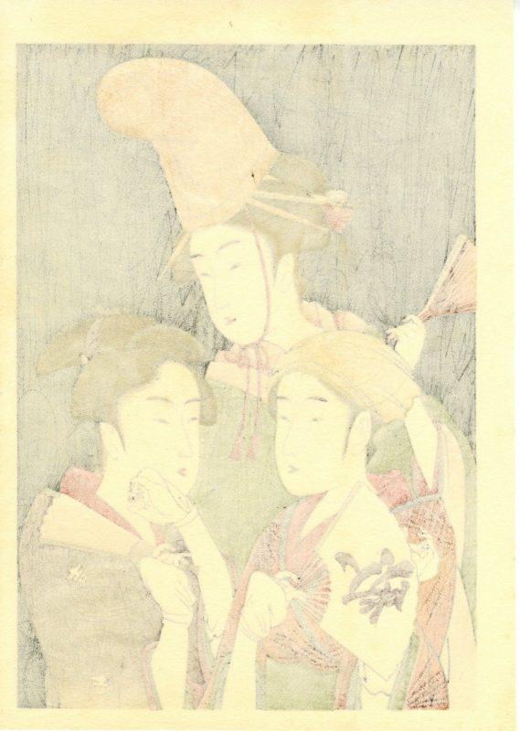 utamaro yuyudo 70s 2b