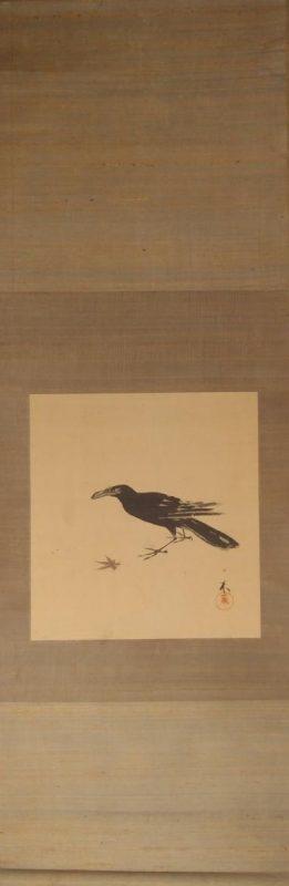 Nagai Ikka a