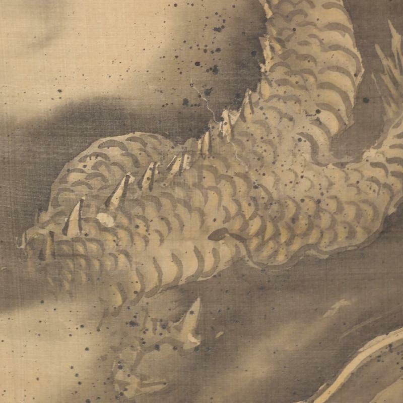 kano doshun also kano yoshinobu e