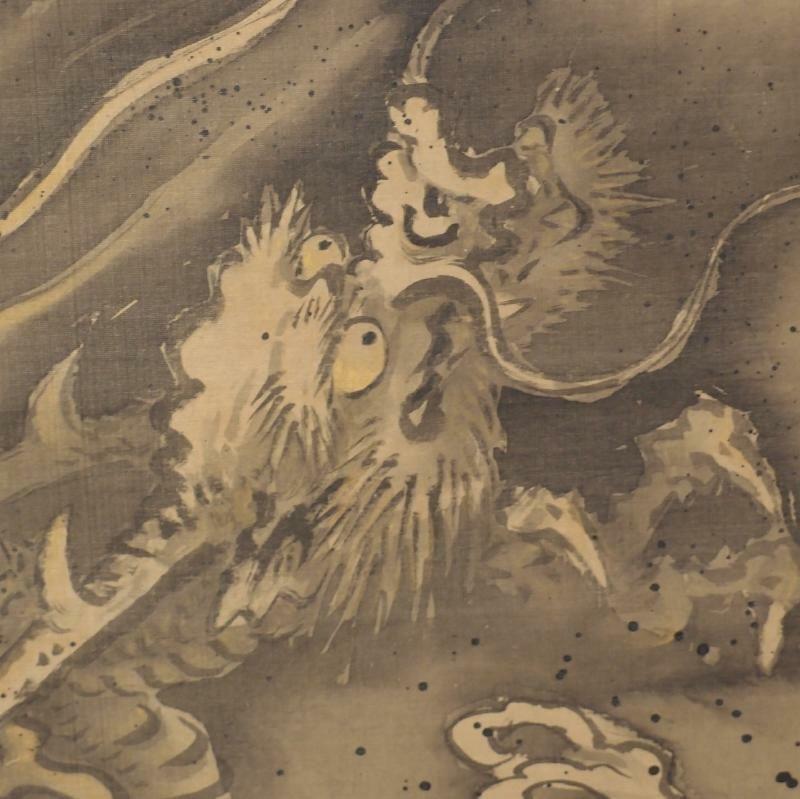 kano doshun also kano yoshinobu f