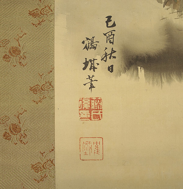 Fujiyama Kakujo (1870~ g