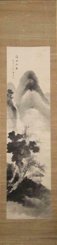 Himejima Chikutei a