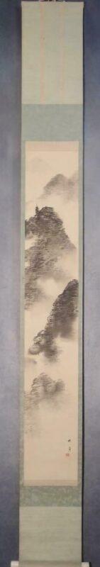 Yamashita Chikusai (1885-1973) a