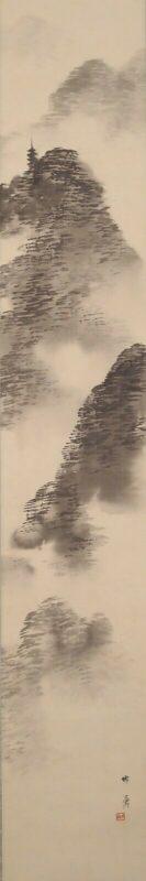 Yamashita Chikusai (1885-1973) b