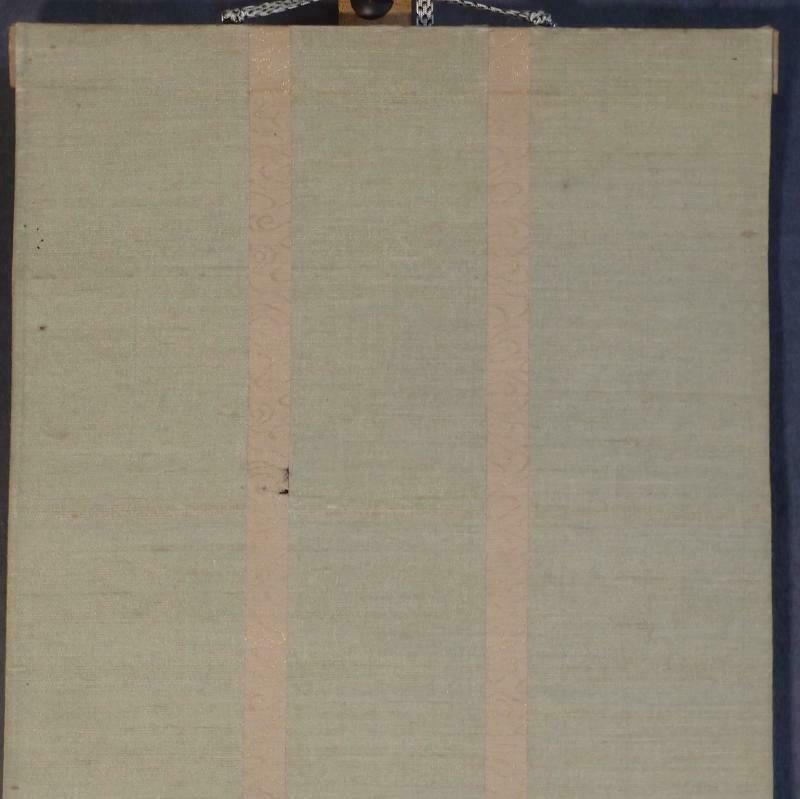 Yamashita Chikusai (1885-1973) c