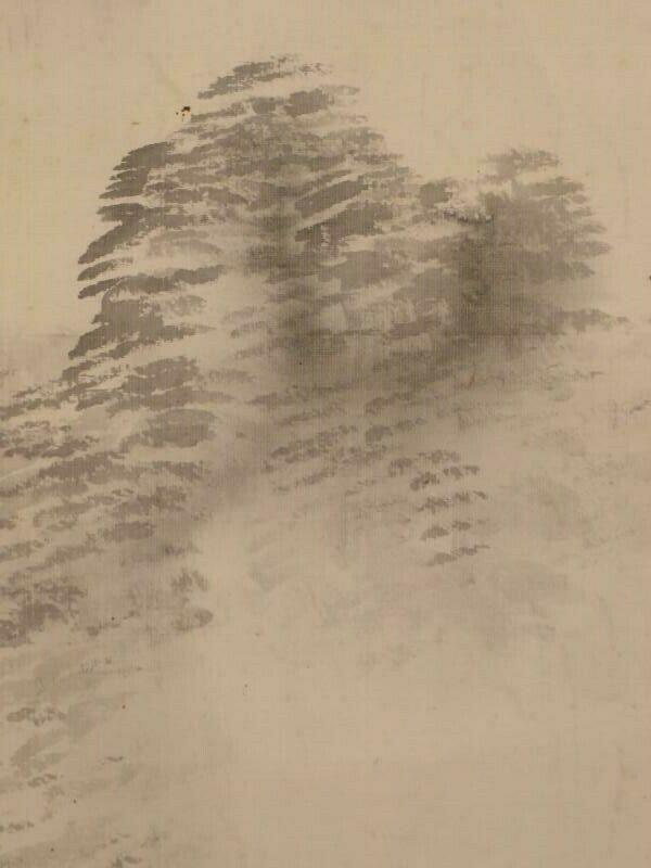 Yamashita Chikusai (1885-1973) f