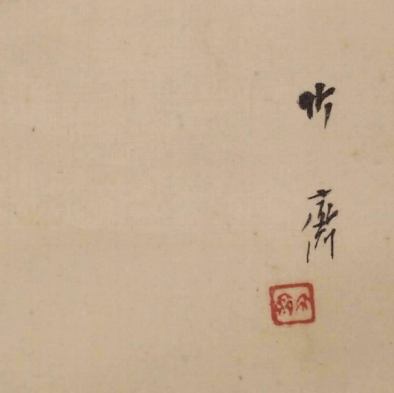 Yamashita Chikusai (1885-1973) g