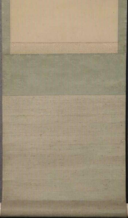 Yamashita Chikusai (1885-1973) h