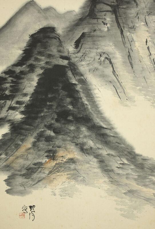 Yazawa Gengetsu (1886~1952) e