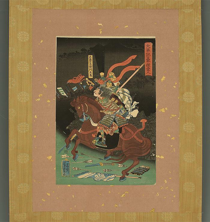 UTAGAWA YOSHIKAZU b