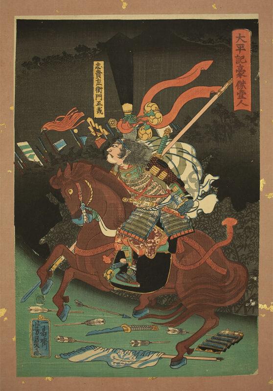 UTAGAWA YOSHIKAZU c