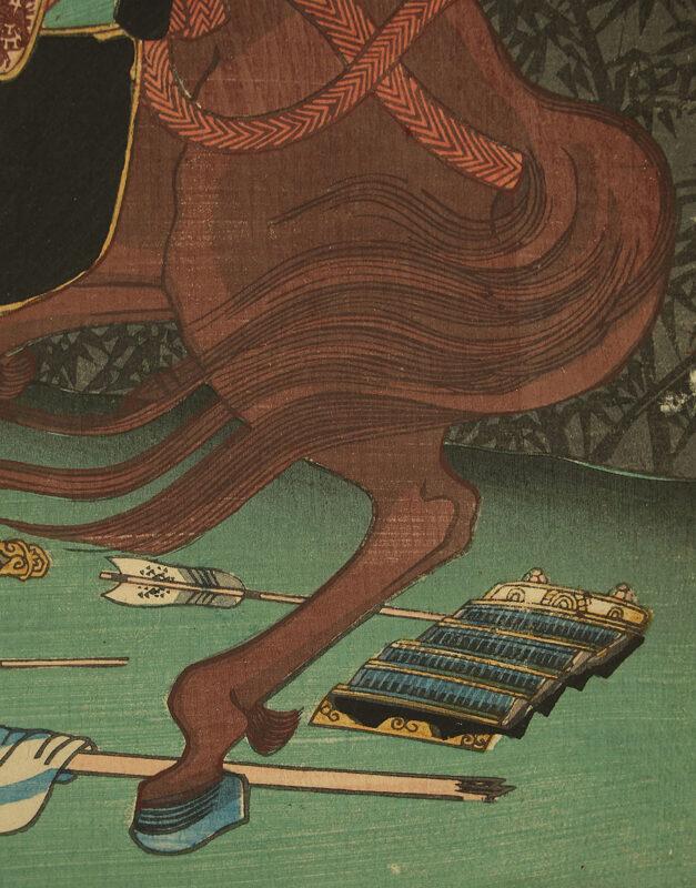 UTAGAWA YOSHIKAZU g