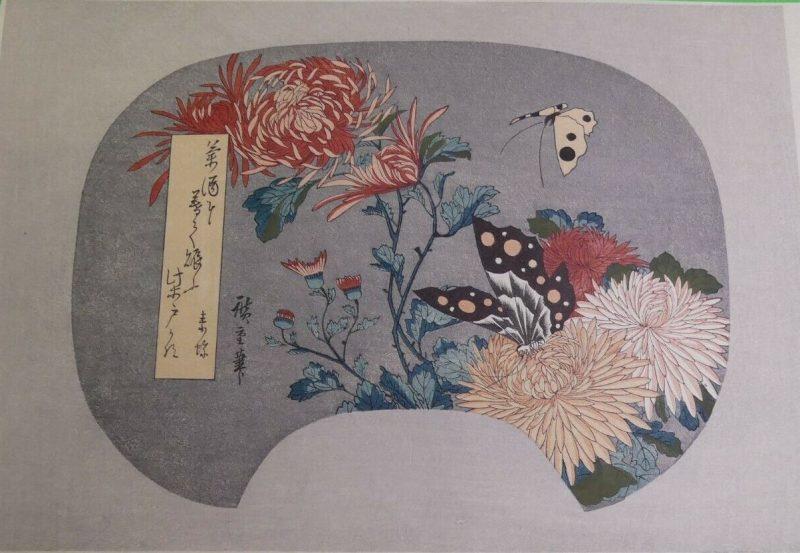 Hiroshige kacho-e 2a