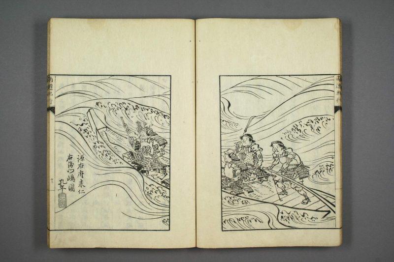 関根孔年 せきねこうねん (act. 1830-44) a