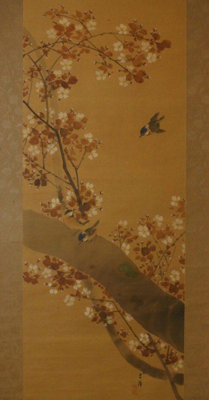 Maekawa Bunrei – sakura b