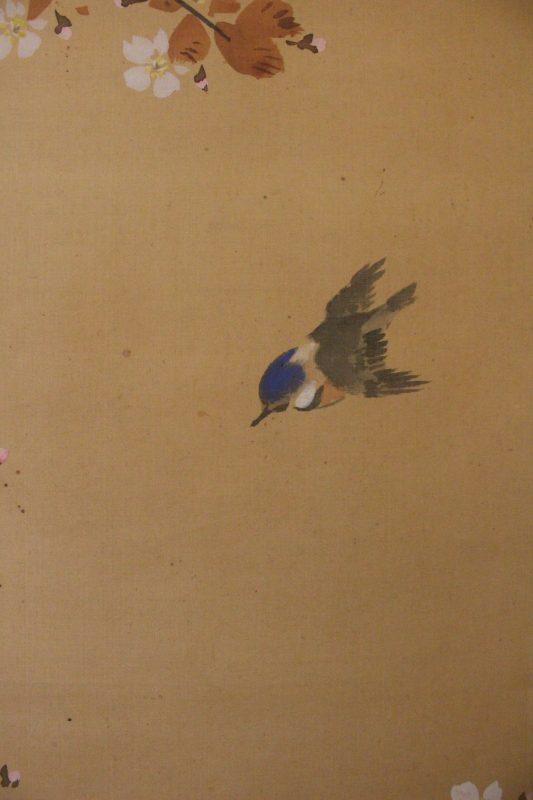 Maekawa Bunrei – sakura e