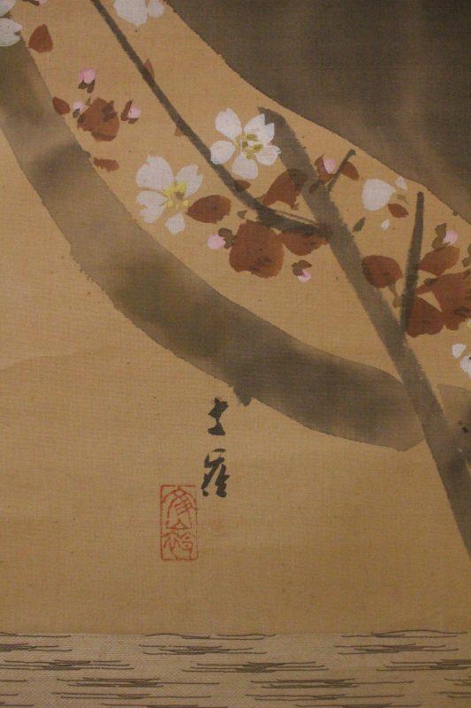 Maekawa Bunrei – sakura h