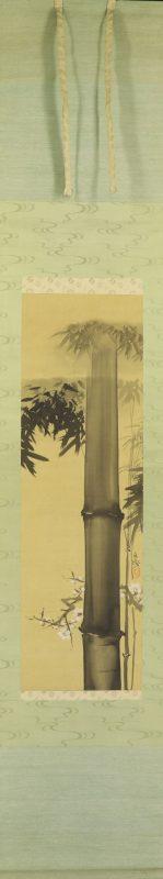 Satake Eiryo 1872-1937 a