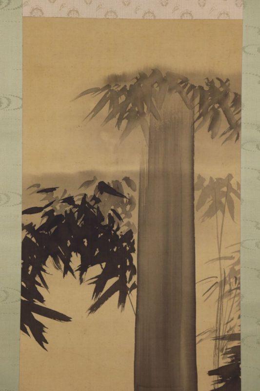 Satake Eiryo 1872-1937 c